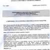 Iscrizione al Registro Provinciale